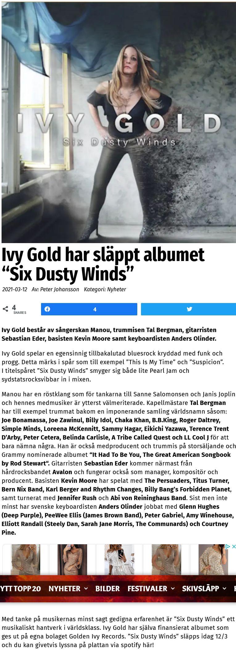 rocknytt.net (S): (click for review)